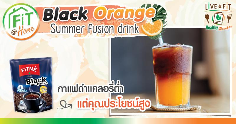 กาแฟน้ำส้ม Black Orange