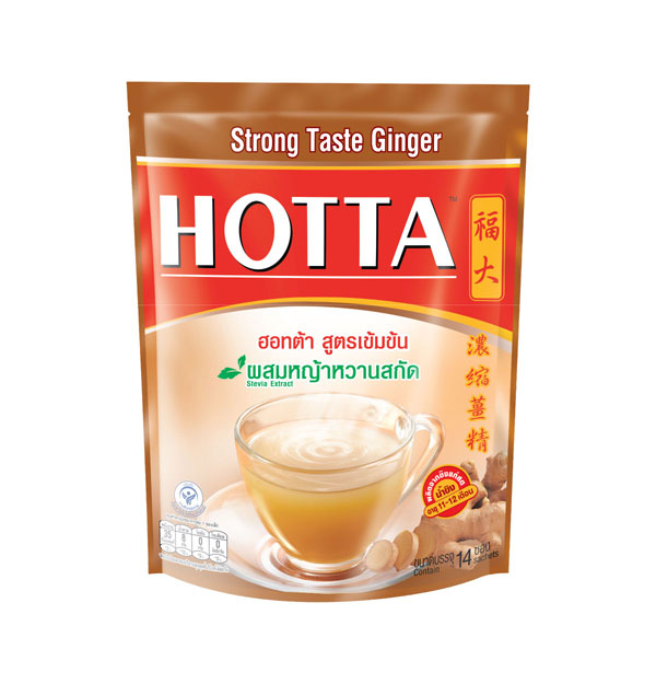 HOTTA Instant Ginger with Stevia Extract Strong Taste Formula 9g.x14 Sachets