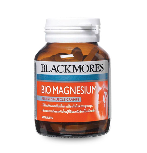 BLACKMORES Bio Magnesium, 50 Tablets