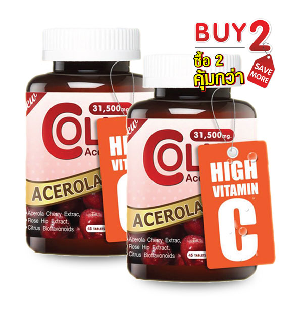 Buy 2 Save More! Colly Acerola Cherry 31,500 mg., 45 Capsules x 2 Pcs