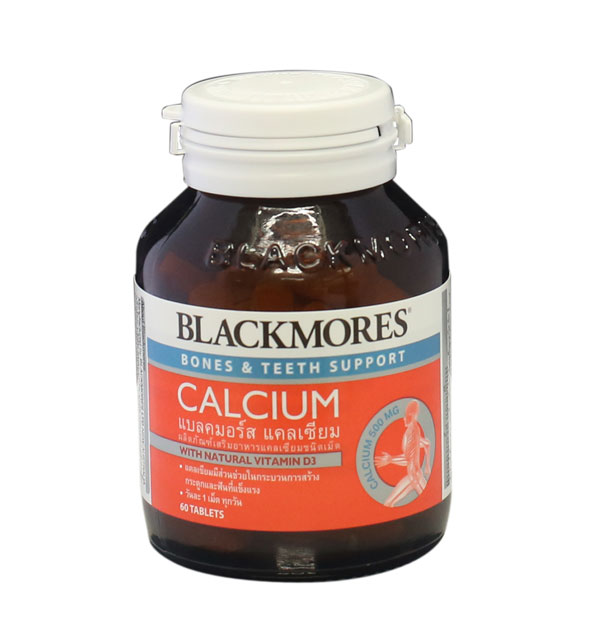 BLACKMORES Calcium 500mg., 60 Tablets