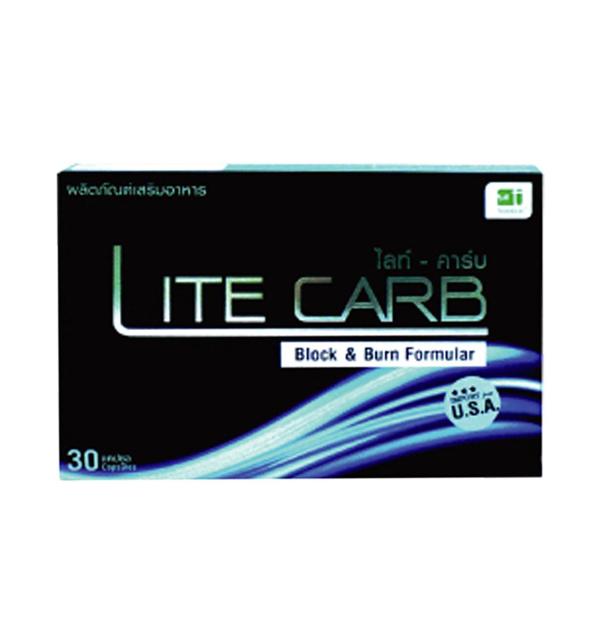 ไลท์-คาร์บ สูตรบล็อกแอนด์เบิร์น ขนาด 30 แคปซูล