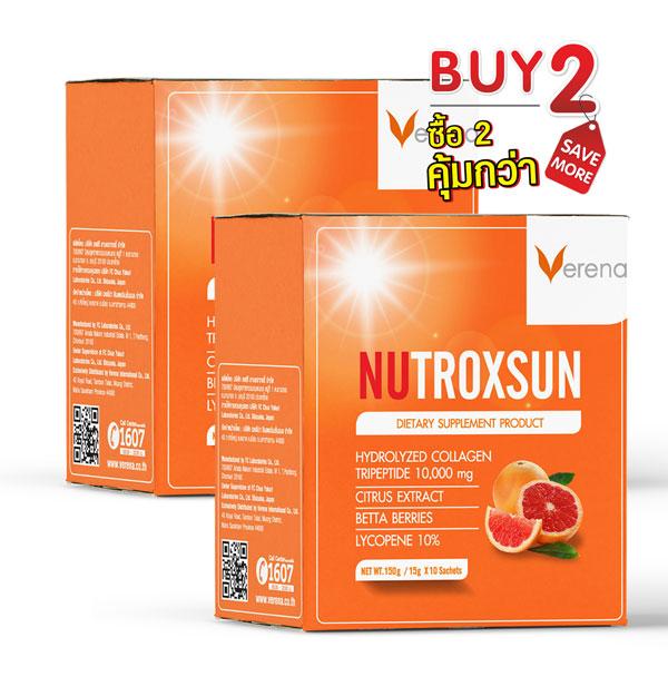 ซื้อ 2 คุ้มกว่า! เวอรีน่า นูทรอกซ์ซัน NUTROXSUN ขนาด 10 ซอง x 2 กล่อง