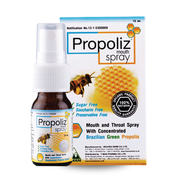 Propoliz Mouth Spary Concentrated Standardized
