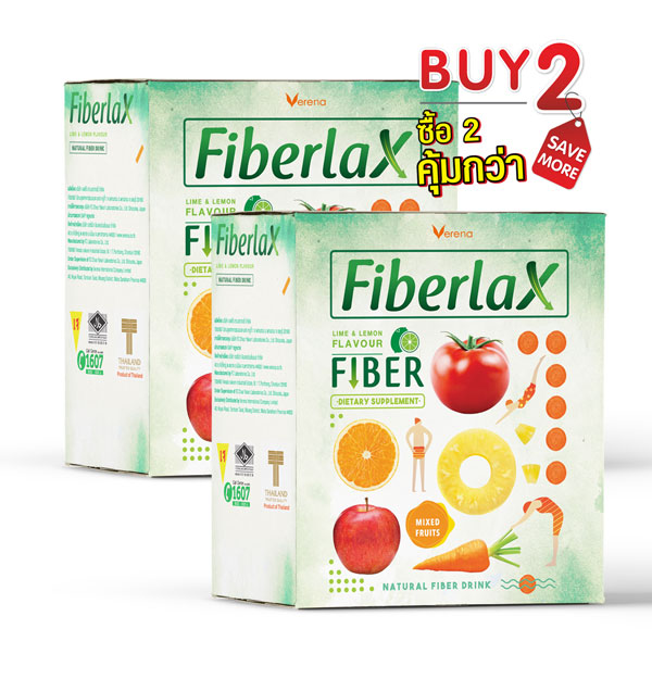 Buy 2 Save More! Verena Fiberlax, 10 Sachets x 2 Boxes