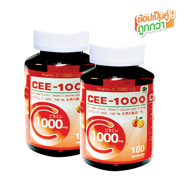 Buy 2 Save More! CEE-1000 Vitamin C 1000 mg.,100 Tablets x 2 Pcs